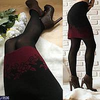 Женская юбка мини теплая