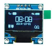 """OLED дисплей 0.96"""" I2C (синий) 128х64"""