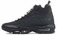 """Кроссовки Nike Air Max 95 Sneakerboot """"Black"""", EUR 46"""