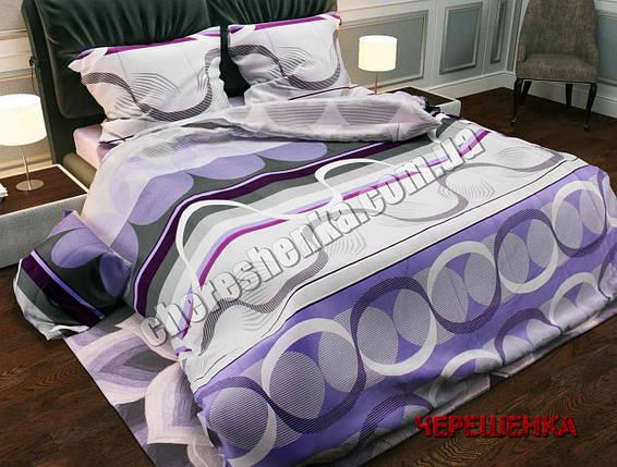 """Ткань для постельного белья Бязь """"Gold"""" Lux GL504 (50м), фото 2"""