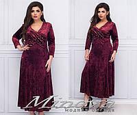 Велюрова вечірня сукня