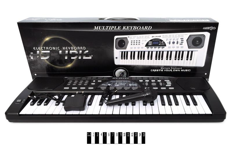 Детский синтезатор с микрофоном НS 4916 A, пианино