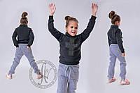 Спортивные детские брюки с заниженым шаговым швом