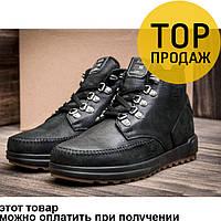 Мужские зимние ботинки TRIKE, на меху, кожаные / ботинки мужские ТРАЙК, черные, модные