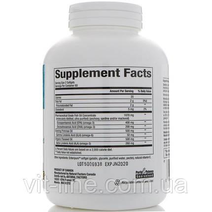 Natural Factors, WomenSense, RxOmega-3, 120 мягких желатиновых капсул Enteripure, фото 2