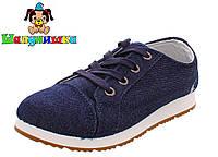 Туфли детские Шалунишка