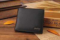 Мужской кошелек из натуральной кожи. Кожаный кошелек мужской портмоне из кожи Черный