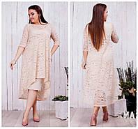 Женское двойное батальное гипюровое  платье. 7 цветов!, фото 1