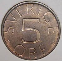 Монета Швеции. 5 оре 1975 г.