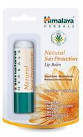 Бальзам для губ солнцезащитный Хималая (Lip balm Sun protection Himalaya) 5 гр