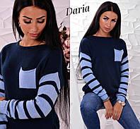 Женский теплый вязаный зимний свитер с рукавами в полоску и карманом на груди 14700JS