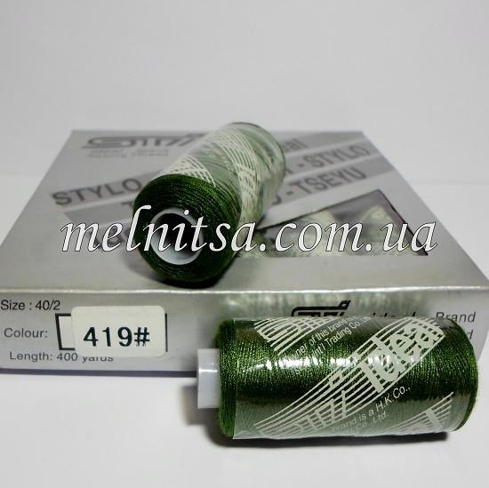 """Нитки """"Идеал"""" 40/2, 400 ярдов, цвет №419, т.зеленый, травяной"""