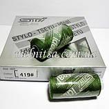 """Нитки """"Идеал"""" 40/2, 400 ярдов, цвет №419, т.зеленый, травяной, фото 2"""