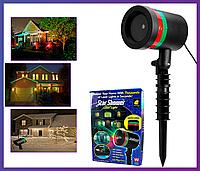 Лазерный звездный проектор Star Shower Motion Laser Light
