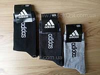 """Носки мужские """"Adidas"""" высокий,демисезон."""