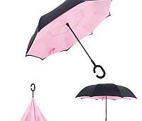 Зонт наоборот up-brella Розовый