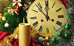Новый Год в разных традициях