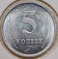 Монета Молдавии. Приднестровье. 5 копеек. 2005 г.