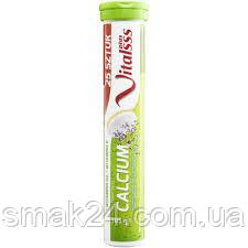 Витамины шипучие Vitalsss Calcium + Vitamin D3+K3+Folsaure 25 шт