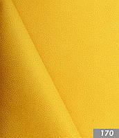 Ткань для обивки мебели Антилоп 170