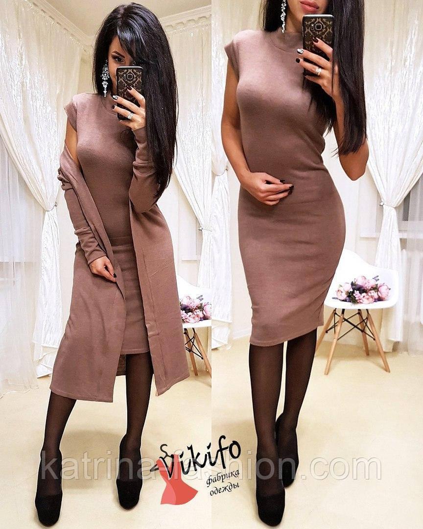 Жіночий модний комплект-двійка: плаття і кардиган з ангори (5 кольорів)