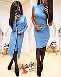 Жіночий модний комплект-двійка: плаття і кардиган з ангори (5 кольорів), фото 4