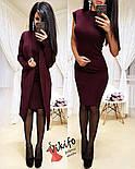 Жіночий модний комплект-двійка: плаття і кардиган з ангори (5 кольорів), фото 5