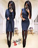Жіночий модний комплект-двійка: плаття і кардиган з ангори (5 кольорів), фото 7