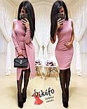 Женский модный комплект-двойка: платье и кардиган из ангоры (5 цветов), фото 9