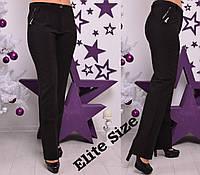 Зимние женские классические брюки на флисе в больших размерах 14772BR