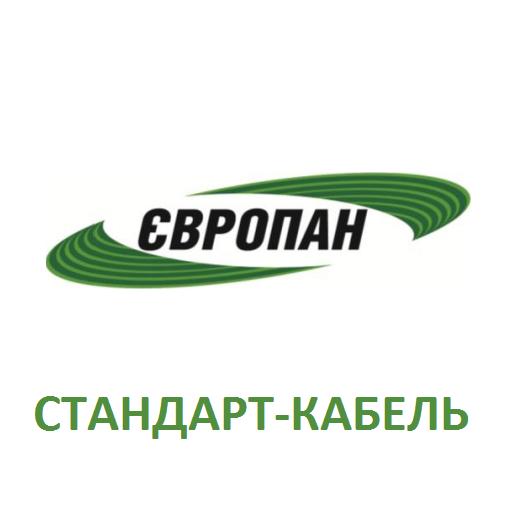 Стандарт-Кабель