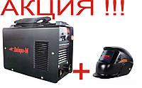 "Акция!!! ! Сварочный инвертор ""Дніпро-М"" ММА (IGBT) 250 + маска сварщика хамелеон Днипро-М WH-450ADT"