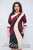 Элегантное трех цветное платье до колен с рукавами 3/4 креп-трикотаж Размеры 48,50, 52, 54, 56