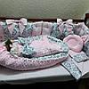 Защита + кокон + конверт + постельное + ортопедическая подушка