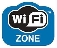 Бесплатная wifi-зона в каждом отделении ломбарда