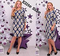 1584c8d1f7b Атласное принтованое платье большого размера с поясом в комплекте 14778BR