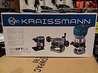 Фрезер Kraissmann 910 OFT 6-8 - 3 базы, фото 3