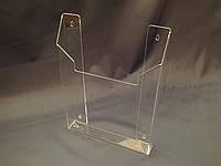 Карман формата А4 вертикальный, фото 1