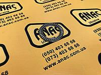 917/02800 Подшипник КПП на JCB 3CX, 4CX, фото 1
