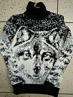 """Детский зимний вязанный свитер на мальчика """"Волк"""" 8,14лет"""