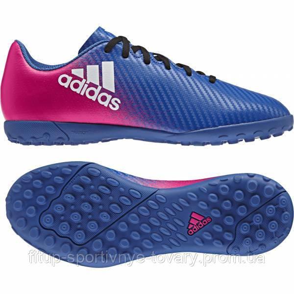 66f6a8d4 Сороконожки детские Adidas X 16.4 TF J BB5725 - FITUP. Спортивные товары в  Киеве