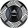 Футбольный мяч Adidas TANGO LUX BK6983