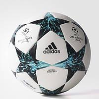 Мяч футбольный Adidas FINALE 17 OMB BP7776, фото 1