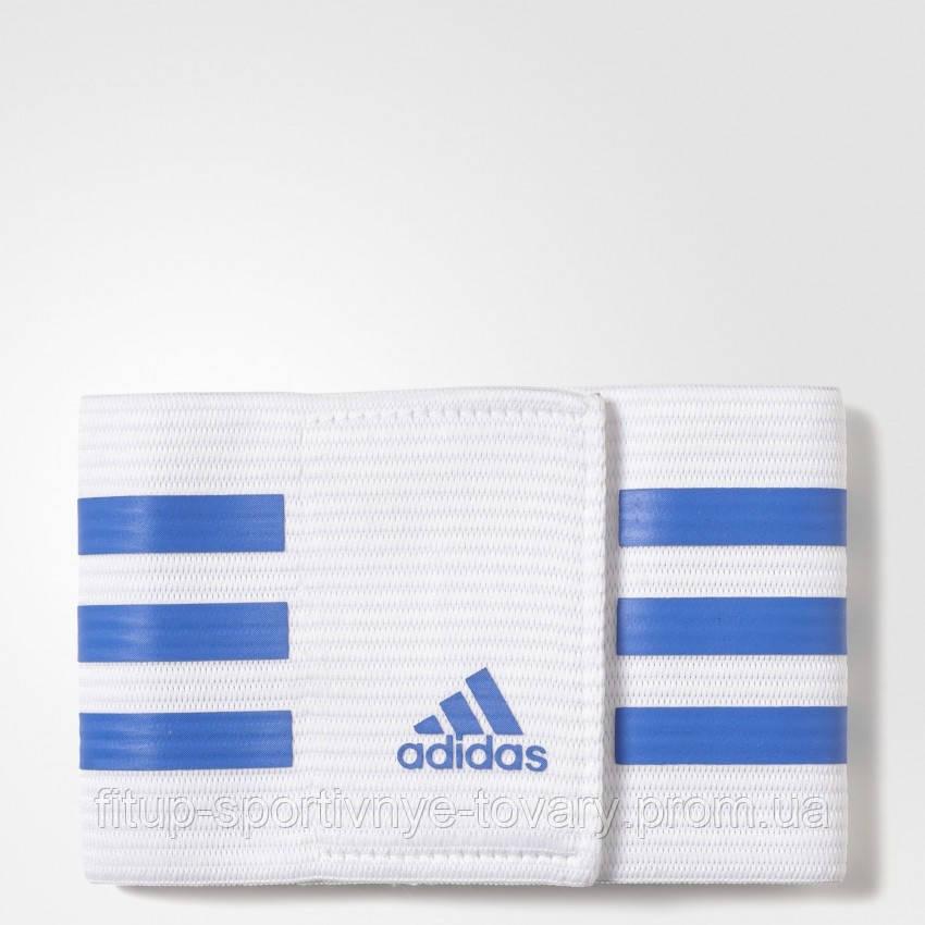 brand new 5e21d cefd0 Капитанская повязка Adidas FB CAPT ARMBAND BQ2536 - FITUP. Спортивные  товары в Киеве