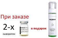 2хRetinol Eye Serum 0.3% Advanced Night Care - Совершенствующая ночная сыворотка  Medicare