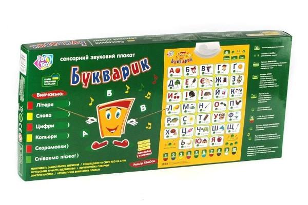Сенсорный звуковой плакат «Букварик» (на украинском языке) 7031