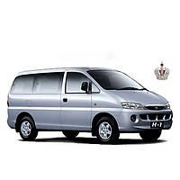 Автостекло, лобовое стекло на HYUNDAI (Хюндай) H 1 / H 200 / STAREX  (1997 - 2008)