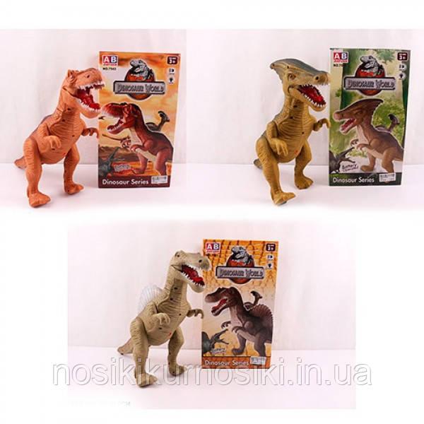 Динозавр 7541 звук, свет, ходит