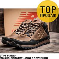Мужские зимние кроссовки New Balance на меху, коричневые / кроссовки мужские Нью Беланс, натуральная кожа