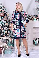 Платье Selta  615 размеры 50, 52, 54, 56